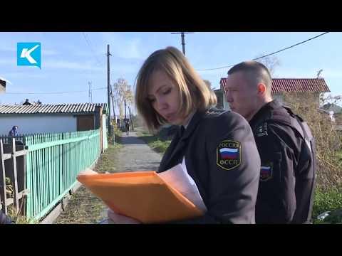 10 10 2019 Рейдовые операции судебных приставов в самом разгаре