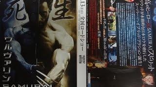 ウルヴァリン SAMURAI B 2013 映画チラシ 2013年9月13日公開 【映画鑑賞...