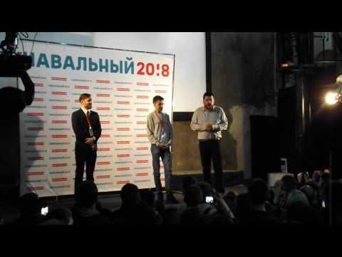 Открытие штаба Навального/В Красноярске план по сбору подписей за Навального выполнен!