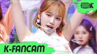 [K-Fancam] 아이즈원 김채원 직캠 '환상동화' …
