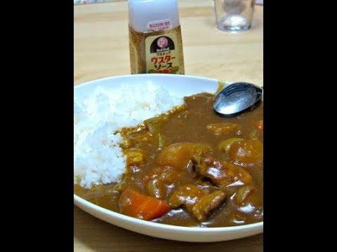 recette japonaise curry japonais methode 1 sur http. Black Bedroom Furniture Sets. Home Design Ideas