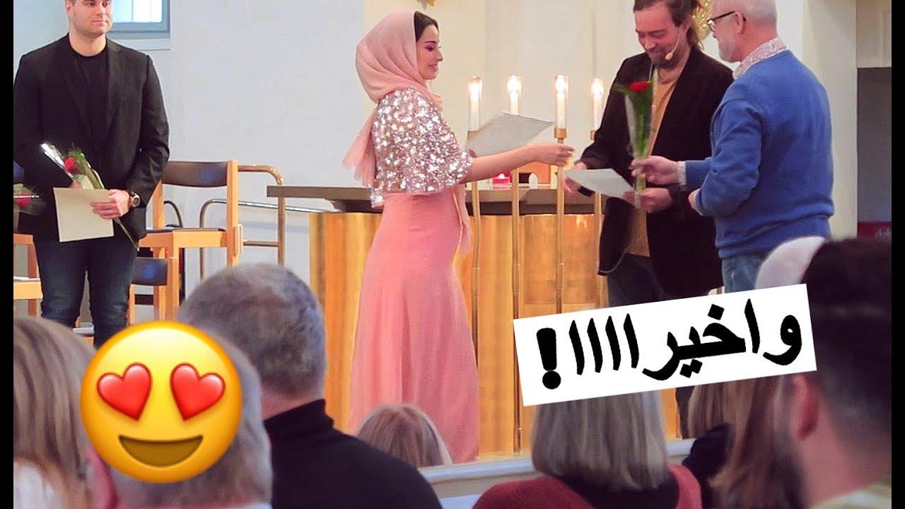 حفلة تخرج شهد من الجامعة!! لازم تشوفو الفيديو