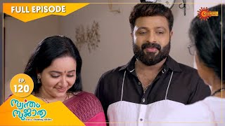 Swantham Sujatha - Ep 120 | 05 May 2021 | Surya TV | Malayalam Serial