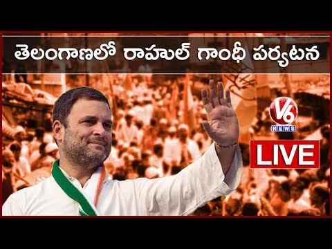 AICC President Rahul Gandhi Telangana Tour  LIVE   V6 News