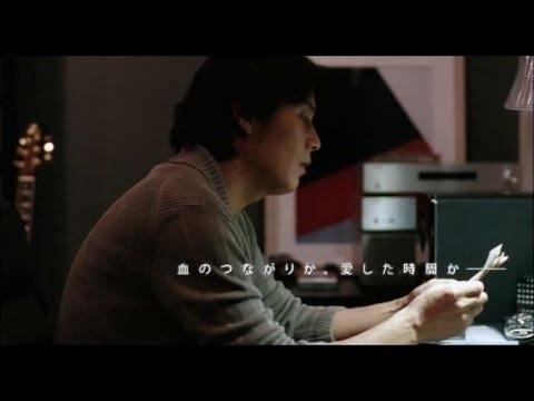 画像: 【アスマート】映画『そして父になる』DVD&Blu-ray youtu.be