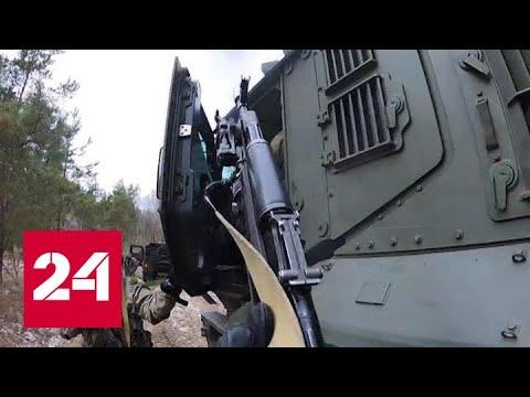Самая засекреченная служба РФ: военные разведчики отмечают профессиональный праздник - Россия 24