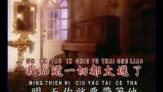 Download Che lai te ai MP3 song and Music Video