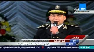 عيد الشرطة - قصيدة شعرية تقشعر الأبدان من النقيب هيثم عبد التواب بعنوان