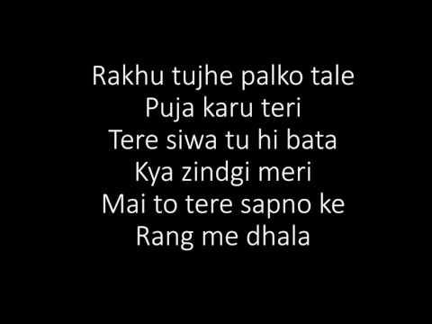 Teri Ungali Pakad Ke Chala lyrics