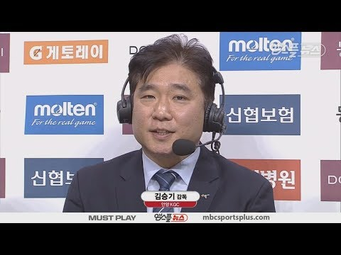 【INTERVIEW】 Kim Seunggi coach, interview after the game | KGC vs Promy | 20171215 | 2017-18 KBL