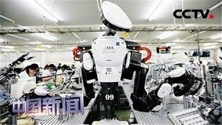 [中国新闻]媒体焦点:中美经贸摩擦·媒体聚焦 日媒:日本企业蒙受损失 | CCTV中文国际
