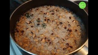 Rice Pudding with Black-Eyed Bean Recipe - Cách Nấu Chè Đậu Trắng