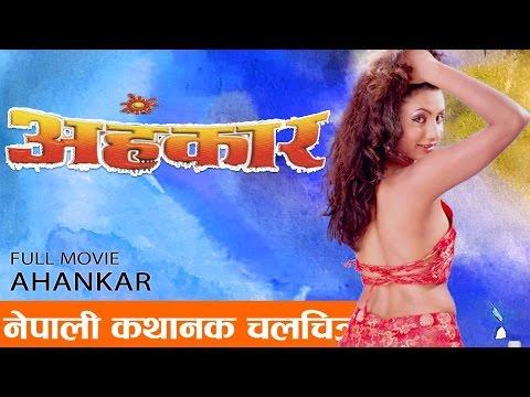 Nepali Movie – Ahankar