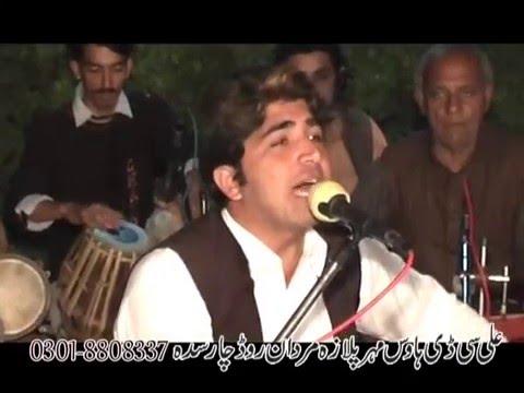 Asfandyar Mohmand New Pashto Tapey 2016 - Sta Meena Me Jwand De