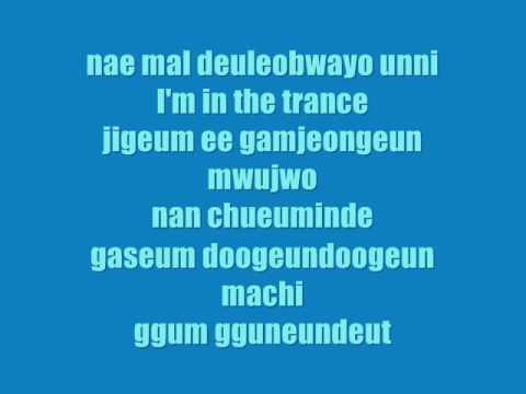 Fx - Nu Abo Lyrics