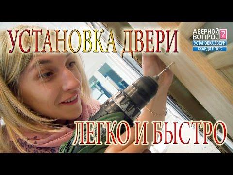 Двери межкомнатные во Владимире - фото, цены - купить