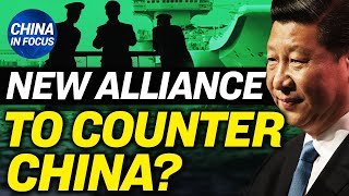 US college expels 15 Chinese scholars; New alliance to counter China; China flood: 17ft in 24 hrs