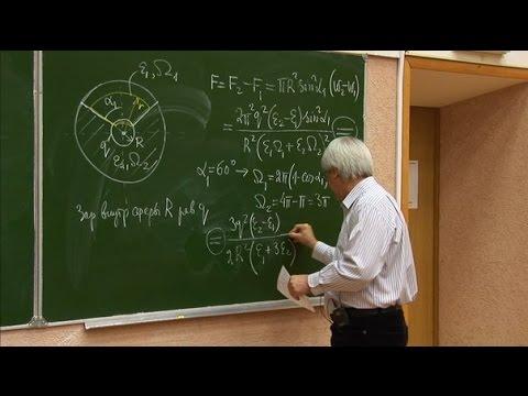 Курс физики - Трофимова . -