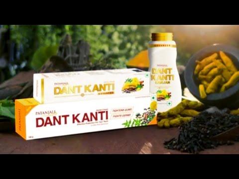 Patanjali Dant Kanti Toothpaste | Product by Patanjali Ayurveda