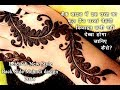 Different and Stylish mehndi designs for back hands | Dulhan Mehndi | Mehndi designs