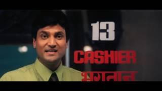 Опасная игра 2002 - индийский фильм
