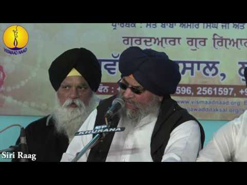 AGSS 2015 : Siri Raag - Prof Gurdev Singh ji