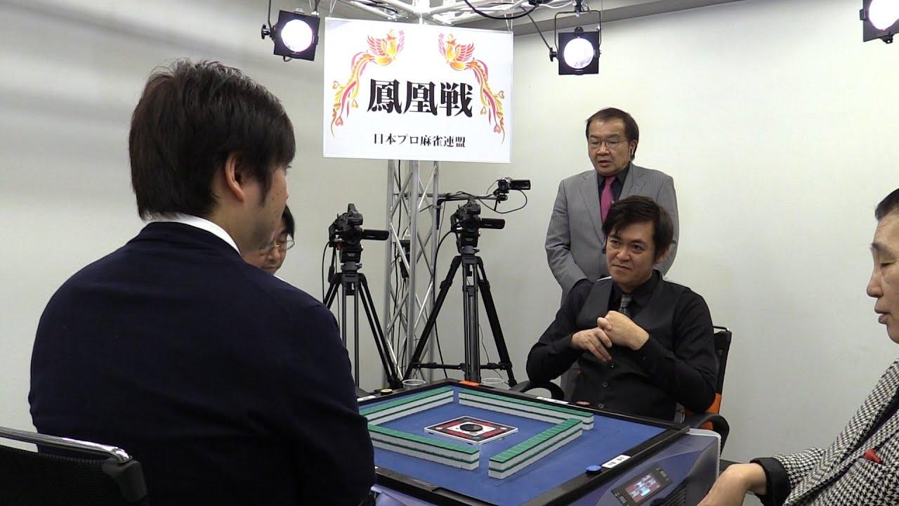 麻雀】第32期鳳凰戦~A1リーグ最...