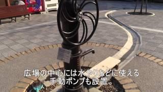 いわて復興の歩み(平成26年12月発行) 関連動画.