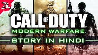 Call of Duty Modern Warfare Series Storyline in Hindi