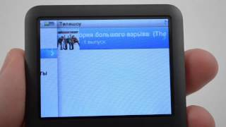 Обзор плеер iPod classic(Следите за новыми обзорами и подписывайтесь на наш канал acer1951. Закажите iPod classic по телефону +74956486808 или зайти..., 2012-03-21T11:16:42.000Z)