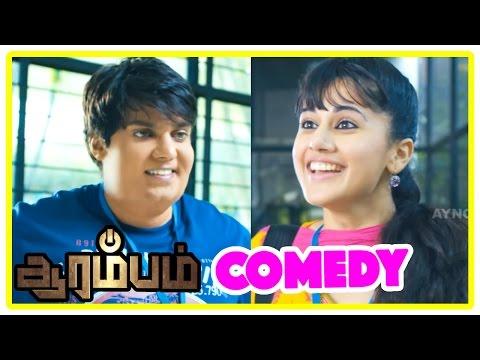 Arrambam Full Movie Comedy Scenes   Arrambam   Arrambam Comedy Scenes   Arya & Taapsee Comedy Scene