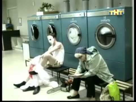 Атака клоунов (2009) » Смотреть онлайн фильмы в хорошем