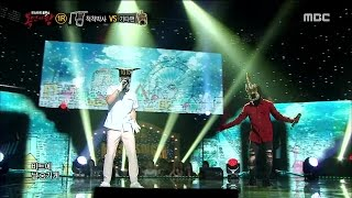 [King of masked singer] 복면가왕 - knowledgeable person VS legendary guitar man- Passionate   Goodbye