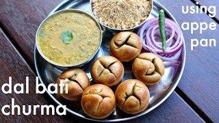 dal baati recipe in appe pan   राजस्थानी दाल बाटी चूरमा   rajasthani dal bati churma   dal baati