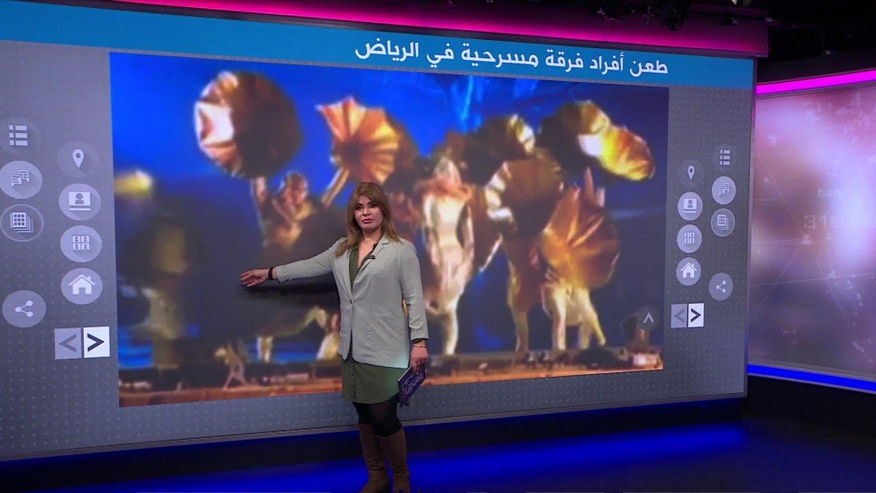طعن فرقة مسرحية في الرياض والكشف عن هوية الجاني