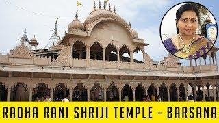 Radha Rani Shriji Temple - Barsana   Madir Yatra   KP TV