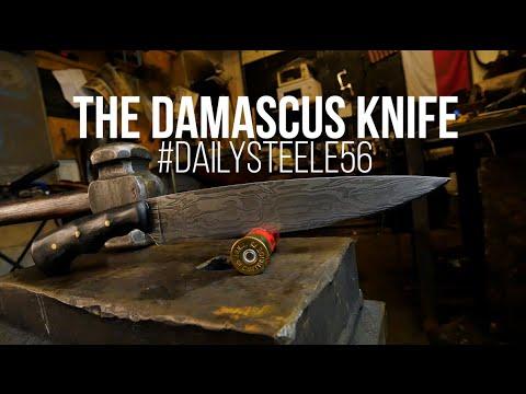 CRAZY BEAUTIFUL DAMASCUS KNIFE