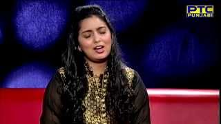 Harshdeep Kaur I Live - Lori(Punjab 1984) I Full Interview Link Below I 2015