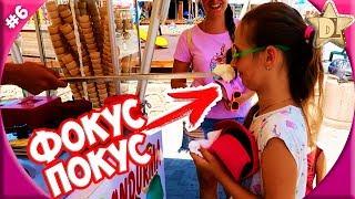 ФОКУСЫ с тягучим Турецким мороженым - Дандурма на набережной в Гирне. КАНИКУЛЫ на КИПРЕ. Влог