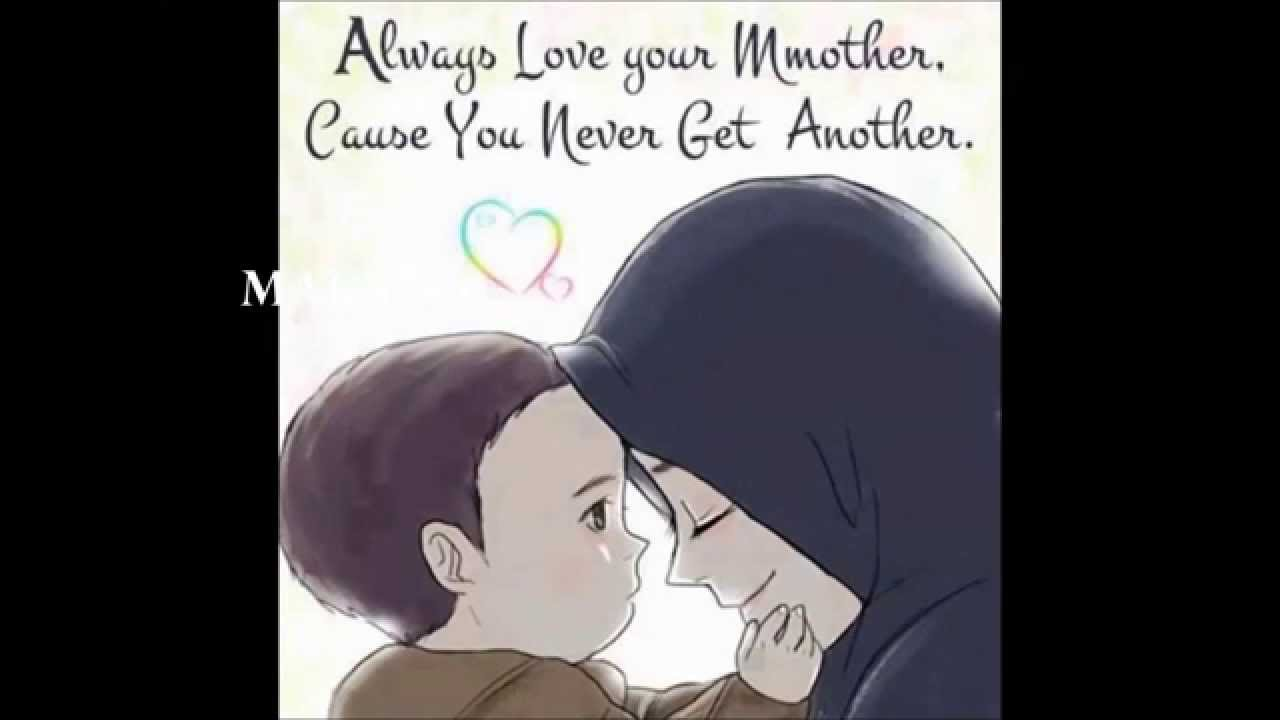 maan gee mum mom urdu punjabi pothwari pahari mirpuri