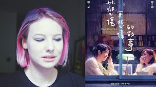 NAJGORSZY FILM jaki widziałam w Chinach