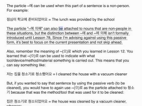 Korean Class Lesson 14 - Korean Passive Verbs - Learn Korean