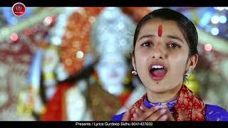 Dede Ik Veer Datiye #Punjabi Navratri Special Mata Bhajan 2018 # By Anmolpreet (Full HD Video Song)