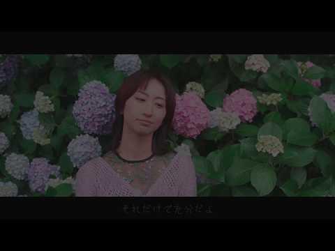 Ms.OOJA「紫陽花」Music Video