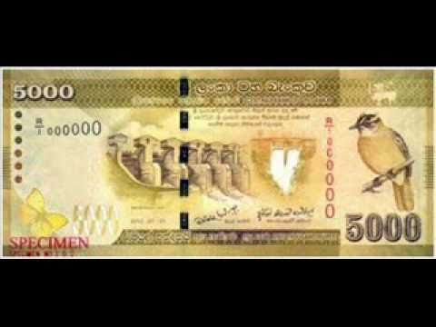 SRI LANKA NEW BANK NOTES