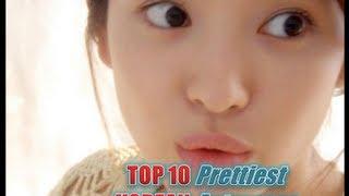 Top 10 Prettiest Korean Actresses