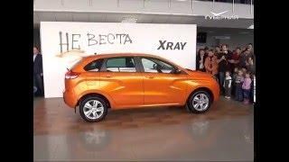 Начались продажи нового кроссовера Lada XRAY