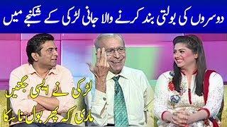 Best Ever Comedy With Sajjad Jani in Chacha Boota Show   Chacha Boota Ki Color Bazia   Kohenoor News