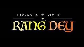 Rang Dey Lyrics || Prajakta Shukre || Amar Khandha || The Wedding Story || Divek Wedding Song ||