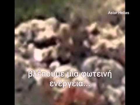 ΗΡΑΙΟΝ - ΠΕΡΑΧΩΡΑ ΛΟΥΤΡΑΚΙΟΥ - Ν. ΚΟΡΙΝΘΙΑΣ - ASTAR HELLAS